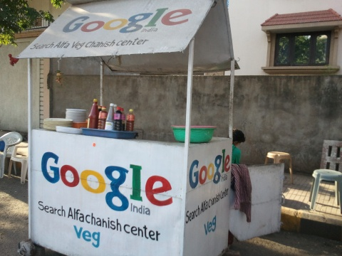 Google – A Roadside Chinese Center